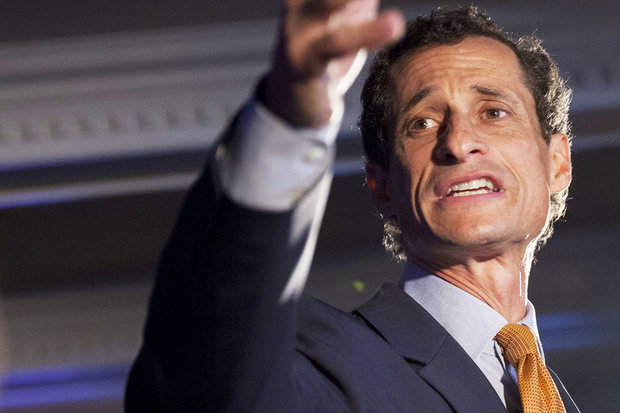 Anthony Weiner (AP Photo/Jin Lee, File)