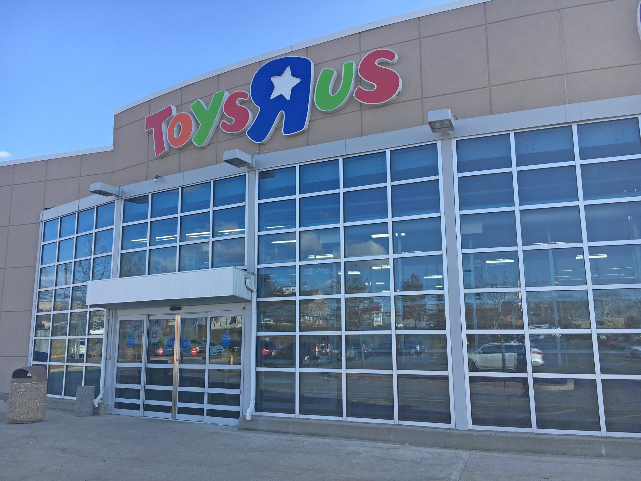Bed Bath & Beyond accepting Toys 'R' Us gift cards